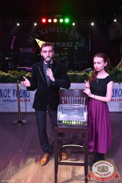 День именинника, 12 декабря 2015 - Ресторан «Максимилианс» Уфа - 15