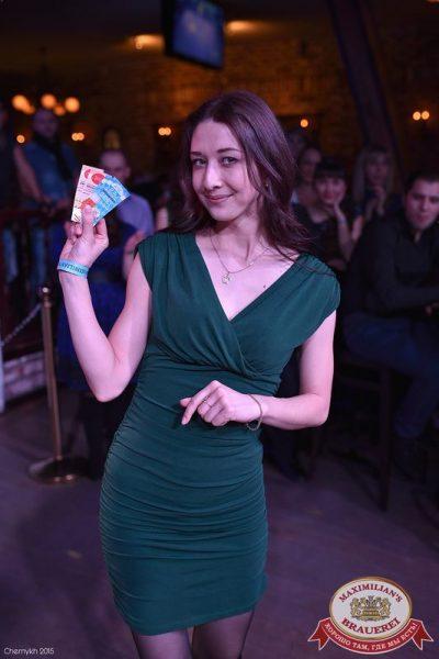 День именинника, 12 декабря 2015 - Ресторан «Максимилианс» Уфа - 16
