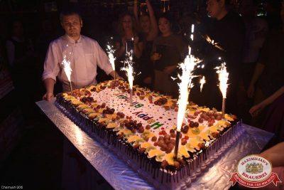 День именинника, 12 декабря 2015 - Ресторан «Максимилианс» Уфа - 18