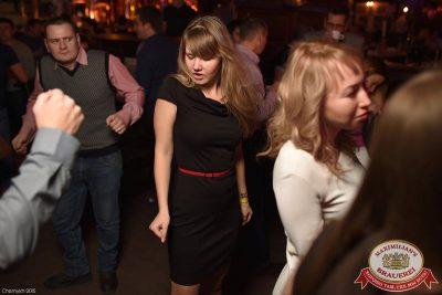 День именинника, 12 декабря 2015 - Ресторан «Максимилианс» Уфа - 25