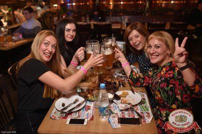 День именинника, 12 декабря 2015 - Ресторан «Максимилианс» Уфа - 28