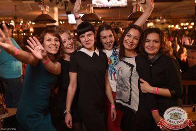 День именинника, 12 декабря 2015 - Ресторан «Максимилианс» Уфа - 30