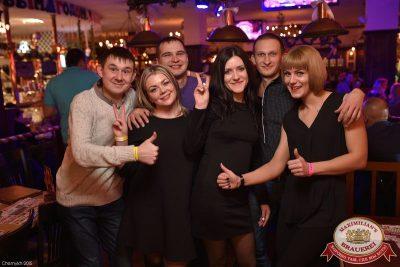 День именинника, 12 декабря 2015 - Ресторан «Максимилианс» Уфа - 33