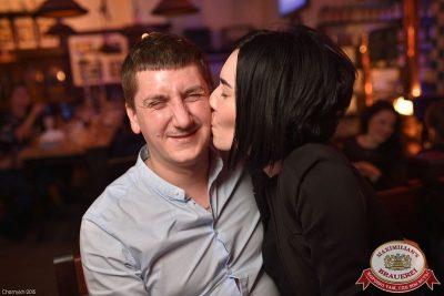 День именинника, 14 ноября 2015 - Ресторан «Максимилианс» Уфа - 09