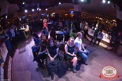 День именинника, 14 ноября 2015 - Ресторан «Максимилианс» Уфа - 12