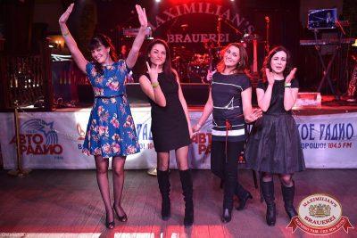 День именинника, 14 ноября 2015 - Ресторан «Максимилианс» Уфа - 14