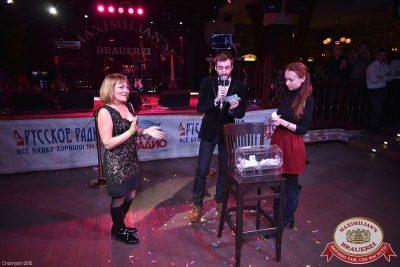 День именинника, 14 ноября 2015 - Ресторан «Максимилианс» Уфа - 17