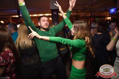 День именинника, 14 ноября 2015 - Ресторан «Максимилианс» Уфа - 29