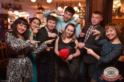 День именинника, 14 ноября 2015 - Ресторан «Максимилианс» Уфа - 30