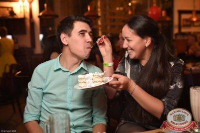 День именинника, 14 ноября 2015 - Ресторан «Максимилианс» Уфа - 32