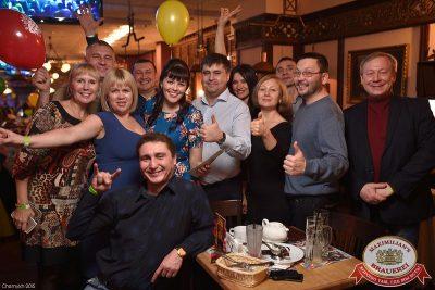 День именинника, 14 ноября 2015 - Ресторан «Максимилианс» Уфа - 33