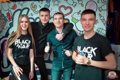 День именинника, 16 февраля 2019 - Ресторан «Максимилианс» Уфа - 1