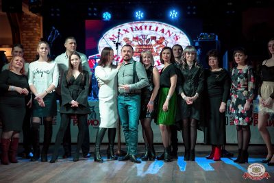 День именинника, 16 февраля 2019 - Ресторан «Максимилианс» Уфа - 10