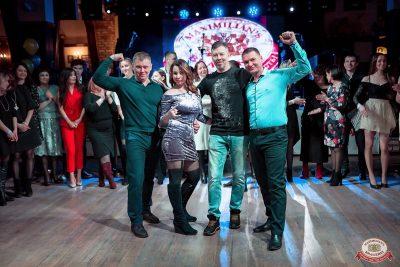 День именинника, 16 февраля 2019 - Ресторан «Максимилианс» Уфа - 12