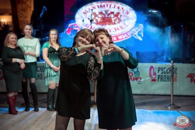 День именинника, 16 февраля 2019 - Ресторан «Максимилианс» Уфа - 15