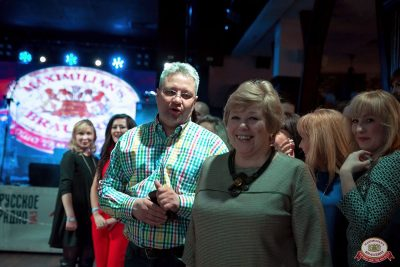 День именинника, 16 февраля 2019 - Ресторан «Максимилианс» Уфа - 23
