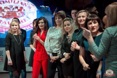 День именинника, 16 февраля 2019 - Ресторан «Максимилианс» Уфа - 24