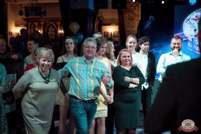 День именинника, 16 февраля 2019 - Ресторан «Максимилианс» Уфа - 25