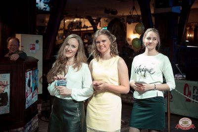 День именинника, 16 февраля 2019 - Ресторан «Максимилианс» Уфа - 27