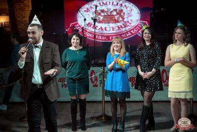 День именинника, 16 февраля 2019 - Ресторан «Максимилианс» Уфа - 38