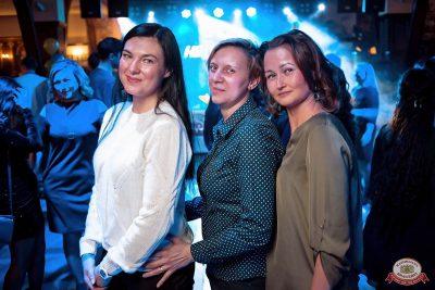 День именинника, 16 февраля 2019 - Ресторан «Максимилианс» Уфа - 44
