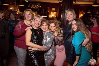 День именинника, 16 февраля 2019 - Ресторан «Максимилианс» Уфа - 45