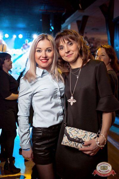 День именинника, 16 февраля 2019 - Ресторан «Максимилианс» Уфа - 46