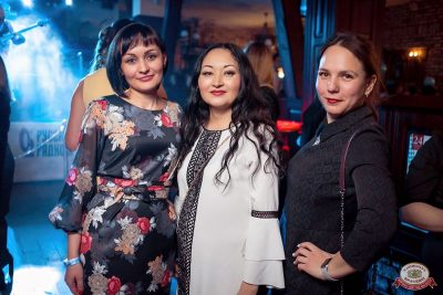 День именинника, 16 февраля 2019 - Ресторан «Максимилианс» Уфа - 48