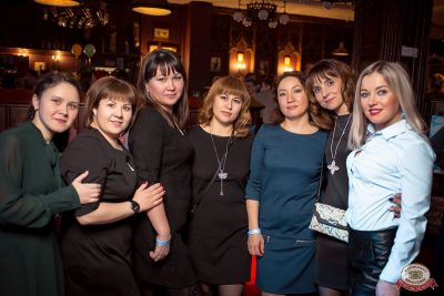 День именинника, 16 февраля 2019 - Ресторан «Максимилианс» Уфа - 49