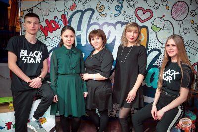 День именинника, 16 февраля 2019 - Ресторан «Максимилианс» Уфа - 5