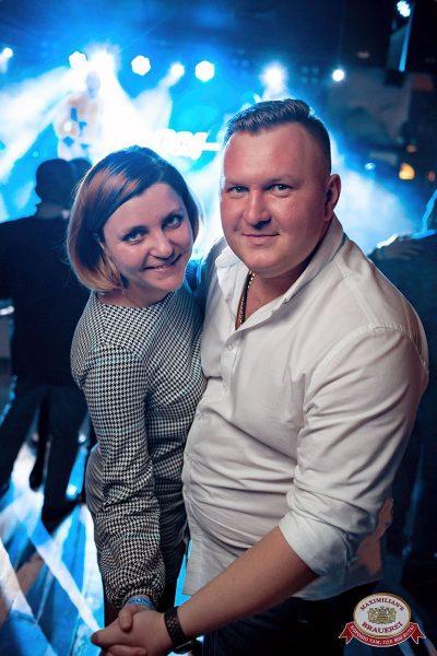 День именинника, 16 февраля 2019 - Ресторан «Максимилианс» Уфа - 50