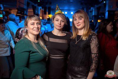 День именинника, 16 февраля 2019 - Ресторан «Максимилианс» Уфа - 51