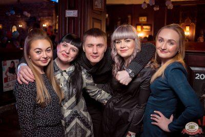 День именинника, 16 февраля 2019 - Ресторан «Максимилианс» Уфа - 53