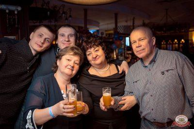 День именинника, 16 февраля 2019 - Ресторан «Максимилианс» Уфа - 54