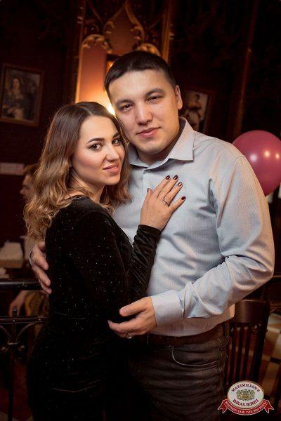 День именинника, 16 февраля 2019 - Ресторан «Максимилианс» Уфа - 55