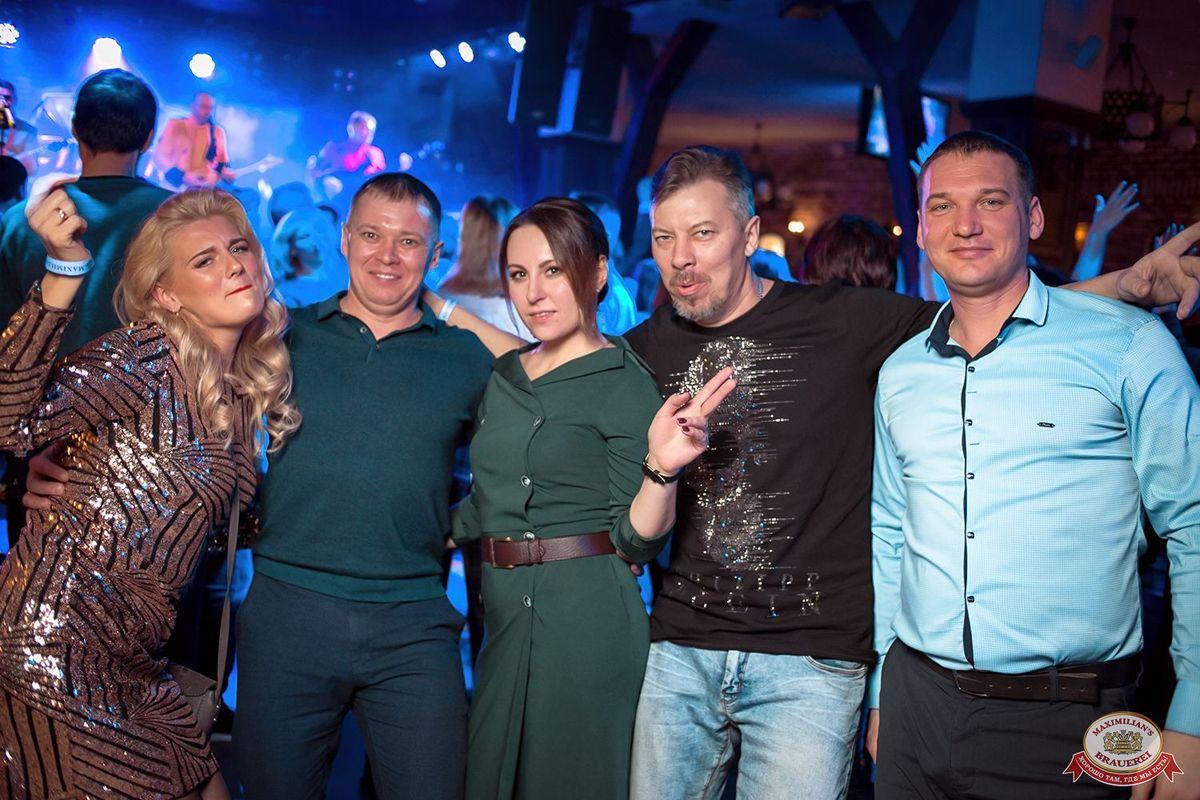 День именинника, 16 февраля 2019 - Ресторан «Максимилианс» Уфа - 58