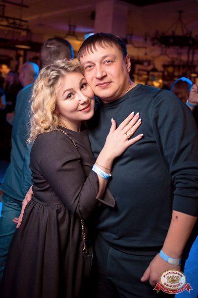 День именинника, 16 февраля 2019 - Ресторан «Максимилианс» Уфа - 59
