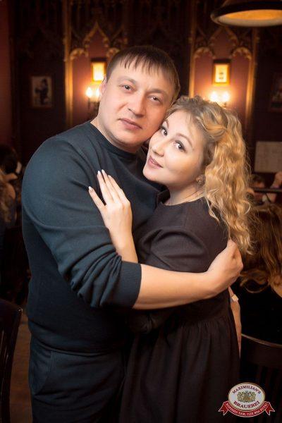 День именинника, 16 февраля 2019 - Ресторан «Максимилианс» Уфа - 61