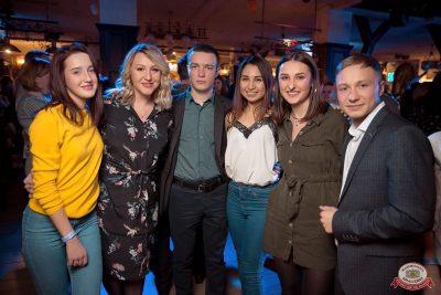 День именинника, 16 февраля 2019 - Ресторан «Максимилианс» Уфа - 64