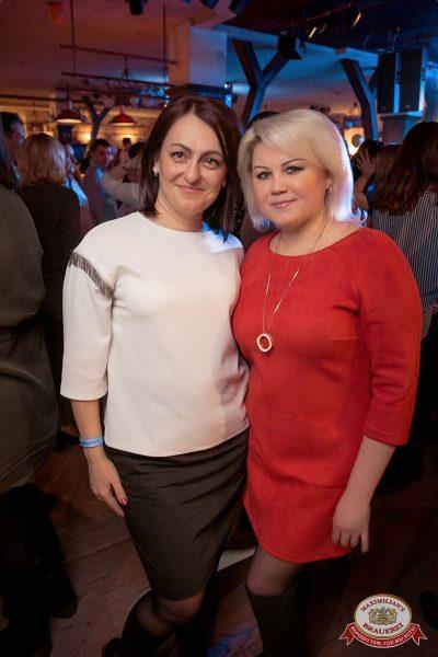 День именинника, 16 февраля 2019 - Ресторан «Максимилианс» Уфа - 65