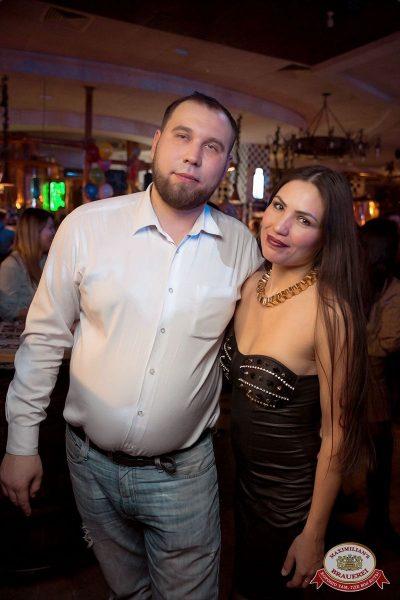 День именинника, 16 февраля 2019 - Ресторан «Максимилианс» Уфа - 66