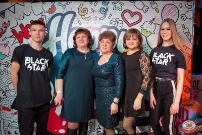 День именинника, 16 февраля 2019 - Ресторан «Максимилианс» Уфа - 8