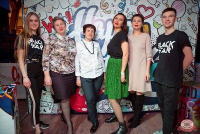 День именинника, 16 февраля 2019 - Ресторан «Максимилианс» Уфа - 9