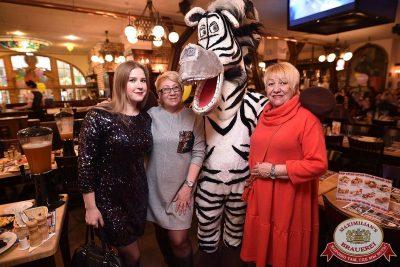 День именинника, 17 февраля 2018 - Ресторан «Максимилианс» Уфа - 38