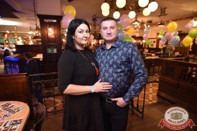 День именинника, 17 февраля 2018 - Ресторан «Максимилианс» Уфа - 39