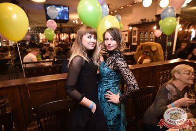День именинника, 17 февраля 2018 - Ресторан «Максимилианс» Уфа - 40