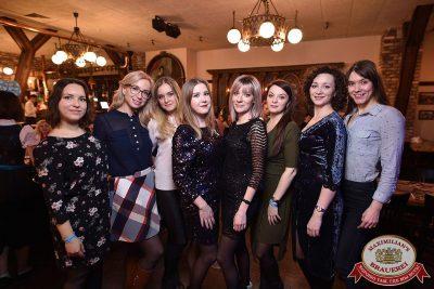 День именинника, 17 февраля 2018 - Ресторан «Максимилианс» Уфа - 42