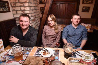 День именинника, 17 февраля 2018 - Ресторан «Максимилианс» Уфа - 45