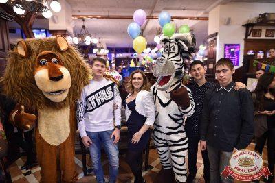 День именинника, 17 февраля 2018 - Ресторан «Максимилианс» Уфа - 5