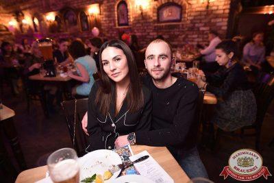 День именинника, 17 февраля 2018 - Ресторан «Максимилианс» Уфа - 50